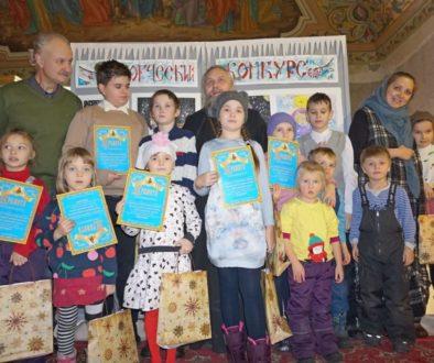 Награждены победители творческого детского конкурса в храме св.Ирины