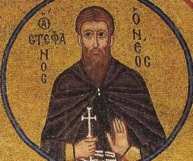 Память преподобномученика и исповедника Стефана Нового