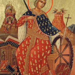 Слово о святой великомученице Екатерине. Святитель Лука (Войно-Ясенецкий)