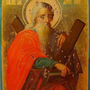 13 декабря. Святой апостол Андрей Первозванный