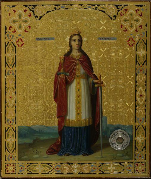Память святых великомученицы Варвары и мученицы Иулиании