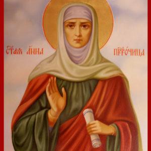 Память святой пророчицы Анны, матери пророка Самуила