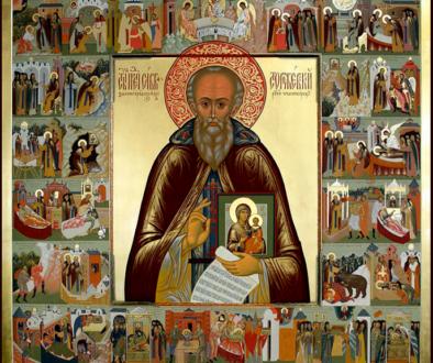 16 декабря. Преподобный Савва Сторожевский