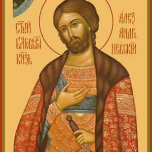 День памяти святого благоверного великого князя Александра Невского, в схиме Алексия