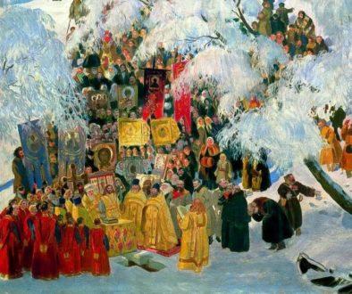 Как праздновал и празднует народ русский Крещение