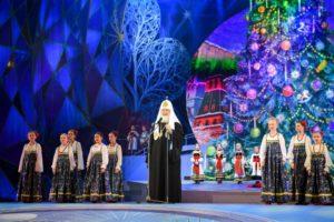 Святейший Патриарх Кирилл посетил Рождественский праздник в Государственном Кремлевском дворце