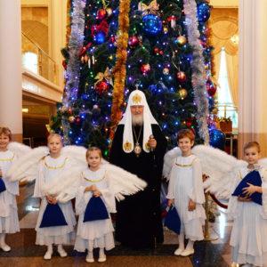 Святейший Патриарх Кирилл посетил Рождественскую елку в Храме Христа Спасителя