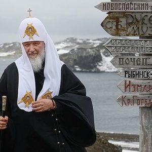 27 января в Храме Христа Спасителя представят книгу и фотовыставку о Патриархе Кирилле