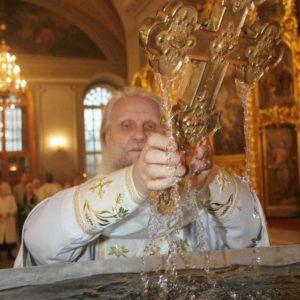 Что делать с прошлогодней крещенской святой водой?