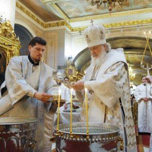 В праздник Крещения Господня Святейший Патриарх Кирилл совершил Литургию и чин великого освящения воды в Богоявленском кафедральном соборе