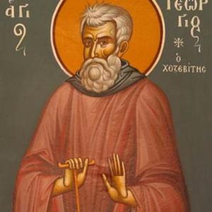 День памяти преподобного Георгия Хозевита