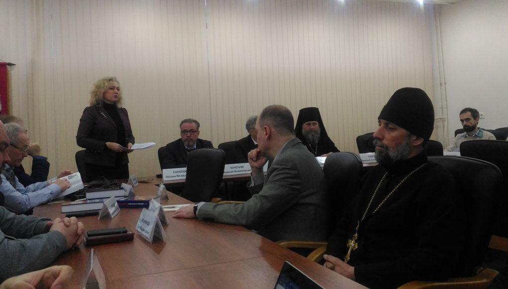 В МГУ презентовали книгу «Святые и пророки Белой Руси»