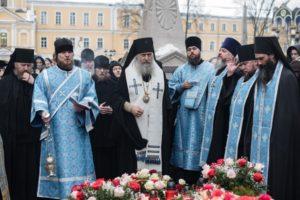 В Троице-Сергиевой лавре молитвенно почтили память архимандрита Кирилла (Павлова) + видео