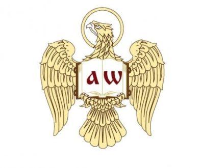 В Российском православном университете пройдет финальный этап VI олимпиады для школьников «В начале было Слово…»
