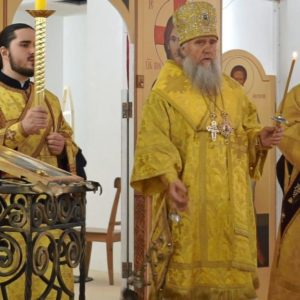 Архиепископ Димитрий возглавил всенощное бдение накануне дня памяти Новомучеников и Исповедников Церкви Русской