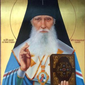 Старец и митрополит Зиновий