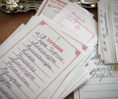 Какие бывают записки и как их правильно написать