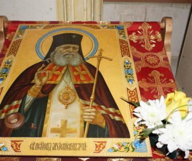 Празднование обретения мощей святителя Луки (Войно-Ясенецкого), архиепископа Симферопольского и Крымского (1996)