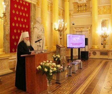 В музее-заповеднике «Царицыно» прошла презентация каталога выставки «Российская благотворительность под покровительством Императорского Дома Романовых»