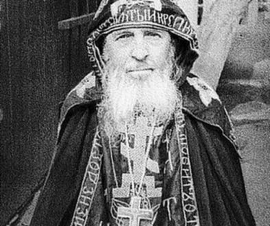 Раскрывай сердце твое пред Богом… Схиархимандрит Андроник (Лукаш)