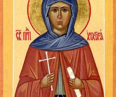День памяти преподобной Анастасии Патрикии, Александрийской, пустынницы