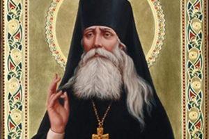 День памяти преподобного Варсонофия Оптинского