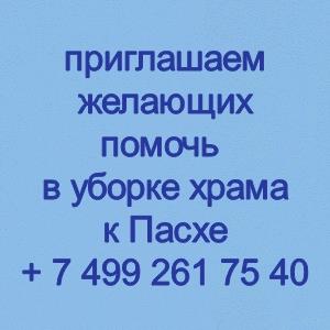 309624-3efe3ed90d - копия (2) - копия