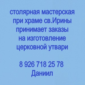 309624-3efe3ed90d - копия (2)