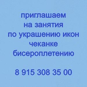 309624-3efe3ed90d - копия (3)