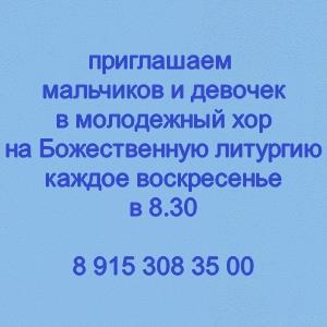 309624-3efe3ed90d - копия
