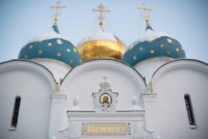 В Центральном Викариатстве г.Москвы организован прием лиц, отпавших от православия и желающих вернуться в лоно Матери Церкви.