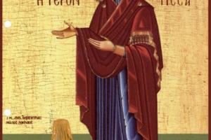 Празднование иконе Божией Матери «Геронтисса»