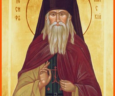 День памяти преподобного Иосифа Оптинского