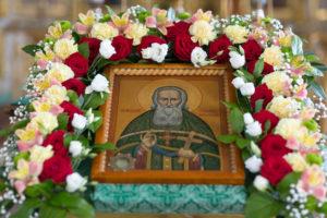31 мая — память праведного Иоанна Кормянского