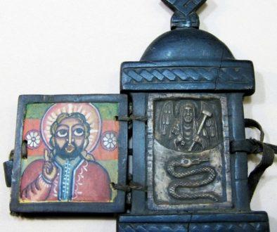 В Москве покажут памятники материальной культуры христианской Эфиопии