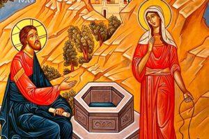 Архиепископ Лука (Войно-Ясенецкий). Слово в неделю о самарянке