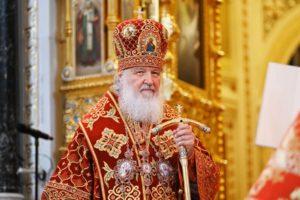 У такой страны, как Россия, не бывает простых времён.., но Божие присутствие сильно и действенно Святейший Патриарх Кирилл