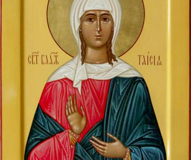 День памяти блаженной Таисии Египетской