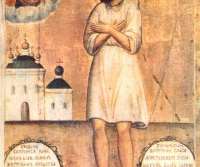 День памяти блаженного Симона Юрьевецкого, Христа ради юродивого