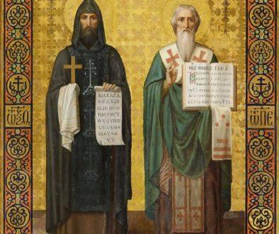 24 мая. Равноапостольные Кирилл и Мефодий