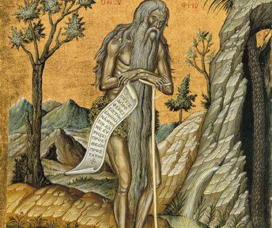 25 июня. Преподобный Онуфрий Великий