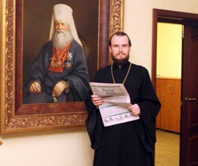 Игумен Петр (Еремеев): «Семья — подобие Церкви»