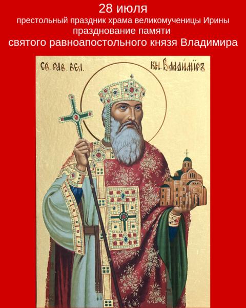 кнВладимир