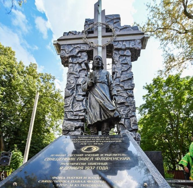 Святейший Патриарх Кирилл освятил мемориальный комплекс «Всем пострадавшим за Христа в годы гонений и репрессий» в Сергиевом Посаде