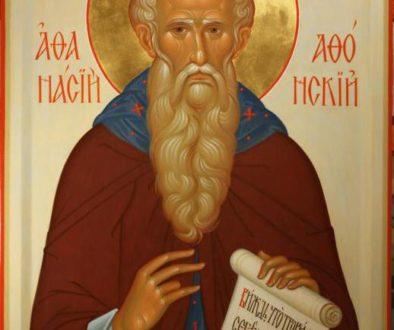 Житие преподобного и богоносного отца нашего Афанасия