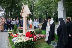 В Москве молитвенно почтили память Елены Образцовой