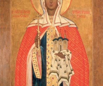 24 июля. Святая равноапостольная великая княгиня Российская Ольга