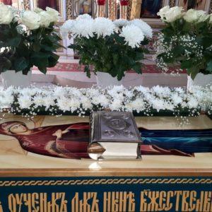Празднование Успения Пресвятой Владычицы нашей и Приснодевы Марии в храме великомученицы Ирины г.Москвы