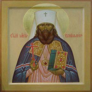 13 августа. Священномученик Вениамин, митрополит Петроградский