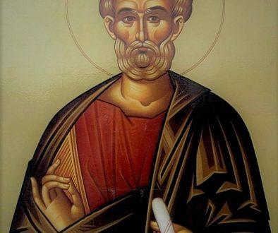 Страдание святого Апостола Матфия. Святитель Димитрий Ростовский